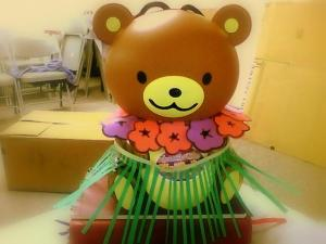 Hawaiian Triko Bear