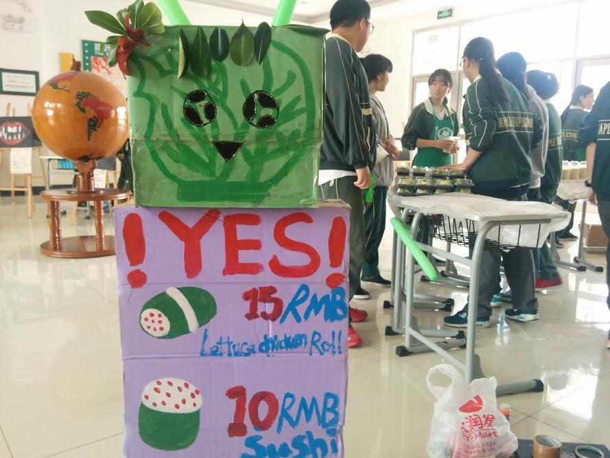 school project snack sale teaching interactive marketing classroom